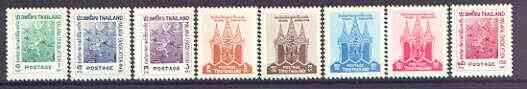 Thailand 1962 Malaria Eradication perf set of 8 unmounted mint, SG 450-57