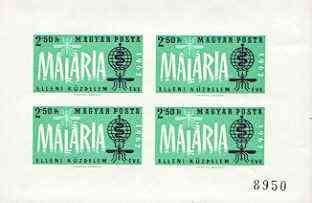 Hungary 1962 Malaria Eradication blue-green & black (imperf m/sheet) unmounted mint as SG MS 1816a, Mi BL 35B