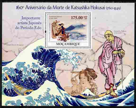 Mozambique 2009 160th Death Anniversary of Katsushika perf souvenir sheet unmounted mint