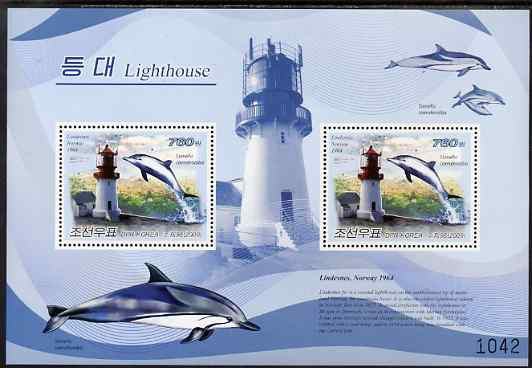 North Korea 2009 Lighthouses #3b Norway - Lindesnes perf s/sheet containing 2 values unmounted mint