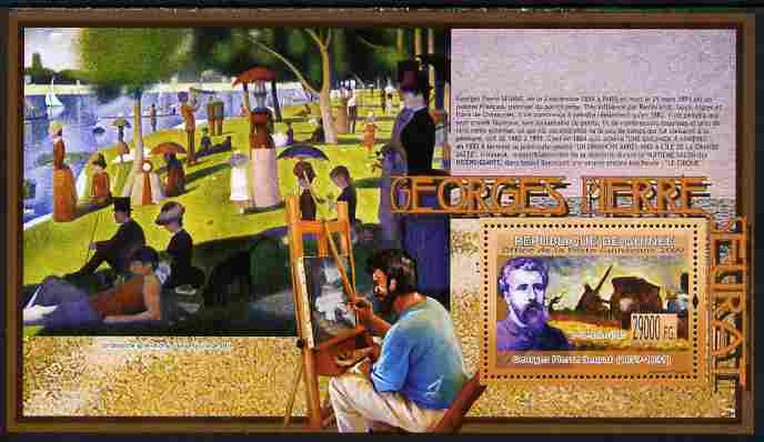 Guinea - Conakry 2009 Paintings by Georges Seurat perf souvenir sheet unmounted mint