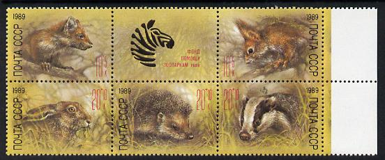 Russia 1989 Animals (Zoo Relief Fund) se-tenant set of 5 plus label unmounted mint, SG 5981-5, Mi 5935-39