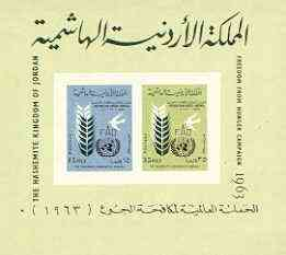 Jordan 1963 Freedom From Hunger imperf m/sheet unmounted mint, as SG MS 531