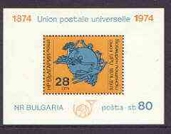 Bulgaria 1974 Centenary of UPU perf m/sheet unmounted mint, SG MS 2342