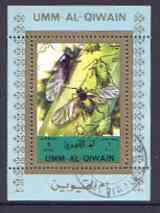 Umm Al Qiwain 1972 Insects individual perf sheetlet #07 cto used as Mi 1344