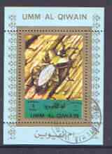 Umm Al Qiwain 1972 Insects individual perf sheetlet #15 cto used as Mi 1352