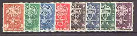 Maldive Islands 1962 Malaria Eradication perf set of 8 unmounted mint, SG 88-95