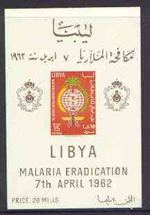 Libya 1962 Malaria Eradication imperf m/sheet (15m value) unmounted mint Mi BL 2