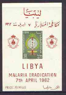 Libya 1962 Malaria Eradication imperf m/sheet (50m value) unmounted mint Mi BL 3