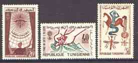 Tunisia 1962 Malaria Eradication perf set of 3 unmounted mint, SG 554-56