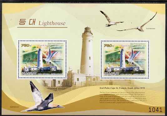 North Korea 2009 Lighthouses #3d South Africa - Seal Point perf s/sheet containing 2 values unmounted mint, stamps on lighthouses, stamps on birds