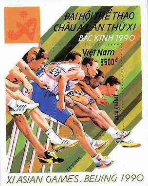 Vietnam 1990 Asian Games perf m/sheet (Steeplechase) unmounted mint, SG MS 1473