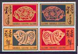 Sierra Leone 1995 Chinese New Year - Year of the Pig se-tenant block of 4 unmounted mint, SG 2240a