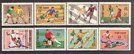 Vietnam 1990 Football World Cup (3rd Issue) perf set of 8 unmounted mint, SG 1482-89*