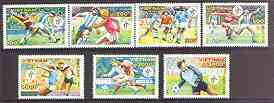 Vietnam 1990 Football World Cup (2nd Issue) perf set of 7 unmounted mint, SG 1382-88*