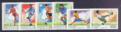 Benin 1997 Football World Cup perf set of 6 unmounted mint, SG 1614-19*
