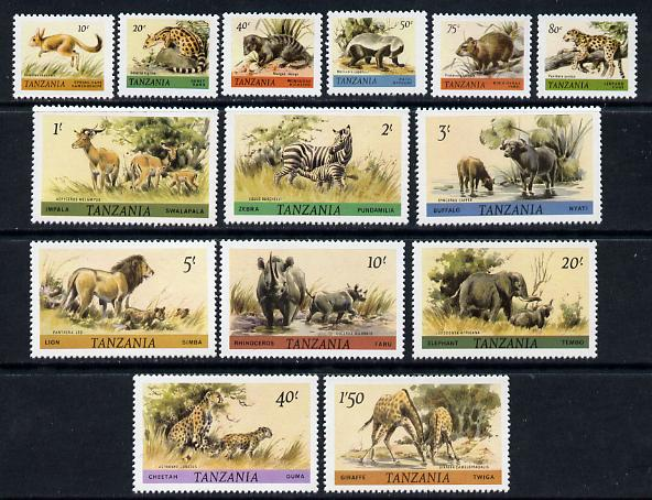 Tanzania 1980 Animals def set of 14 vals complete unmounted mint SG 307-20