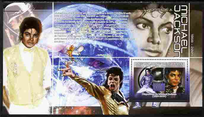 Guinea - Conakry 2009 Tribute to Michael Jackson - Scream perf souvenir sheet unmounted mint
