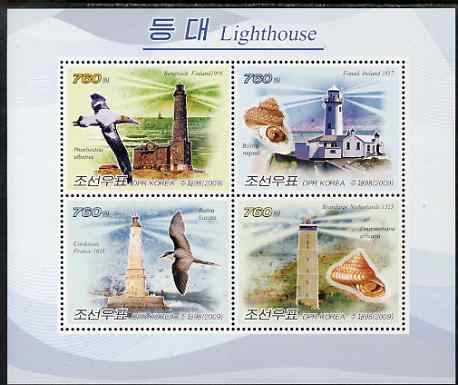 North Korea 2009 Lighthouses #5 perf sheetlet containing 4 values unmounted mint
