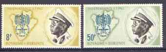 Burundi 1962 Malaria Eradication perf set of 2 unmounted mint, SG 38-39