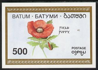 Batum 1994 Flowers (Poppy) imperf s/sheet unmounted mint