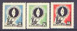 Uruguay 1958 Tenth Anniversary of Human Rights perf set of 3 unmounted mint, SG 1084-86