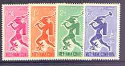 Vietnam 1962 Malaria Eradication perf set of 4 unmounted mint, SG S165-68