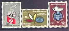 Tunisia 1962 UN Day perf set of 3 unmounted mint, SG 572-74