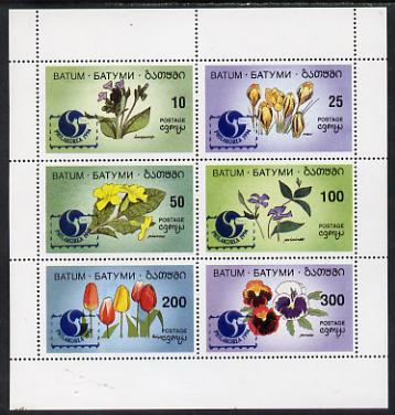 Batum 1994 Flowers set of 6 with 'Philakorea' opt unmounted mint
