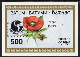 Batum 1994 Flowers (Poppy) imperf s/sheet with 'Philakorea' opt unmounted mint