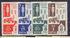 Nepal 1963 Freedom From Hunger perf set of 4 unmounted mint, SG 172-75