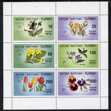 Batum 1994 Flowers set of 6 with 'Singpex' opt unmounted mint