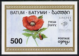 Batum 1994 Flowers (Poppy) imperf s/sheet with 'Singpex' opt unmounted mint