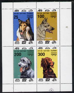 Batum 1994 Dogs perf sheet containing set of 4 values unmounted mint
