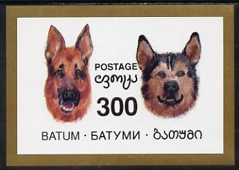 Batum 1994 Dogs imperf s/sheet unmounted mint