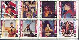 Eynhallow 1998 19th World Scout Jamboree opt'd in gold on 1978 Scouts perf  set of 8 values (2p to 50p) unmounted mint
