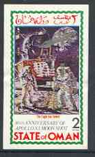 Oman 1998 John Glenn Returned to Space opt in silver on 1979 Apollo 11, 10th Anniversary souvenir sheet unmounted mint