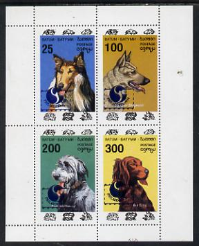 Batum 1994 Dogs perf sheet containing set of 4 with 'Philakorea' opt unmounted mint