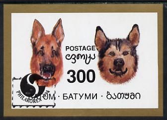 Batum 1994 Dogs imperf s/sheet with 'Philakorea' opt unmounted mint