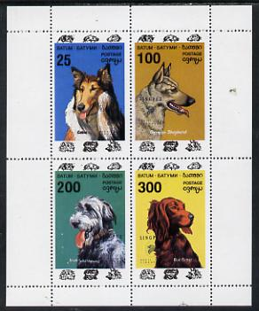 Batum 1994 Dogs perf sheet containing set of 4 with