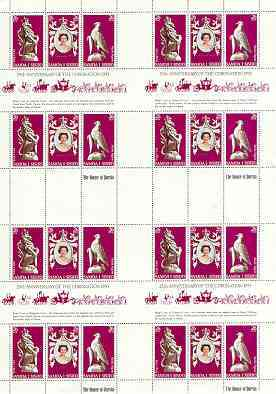 Samoa 1978 Coronation 25th Anniversary (QEII, Pigeon & Lion) in complete uncut sheet of 24 (8 strips of SG 508a) unmounted mint