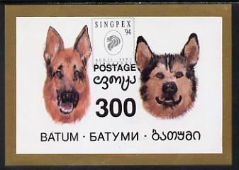 Batum 1994 Dogs imperf s/sheet with 'Singpex' opt unmounted mint