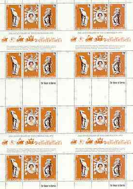 Gambia 1978 Coronation 25th Anniversary (QEII, Lion & Greyhound) in complete uncut sheet of 24 (8 strips of SG 397a) unmounted mint