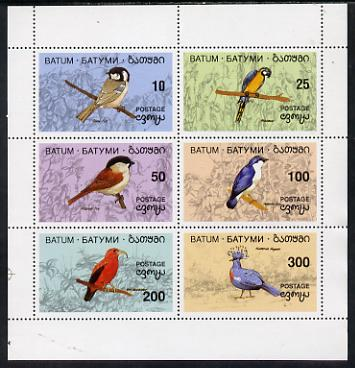 Batum 1994 Birds perf set of 6 unmounted mint