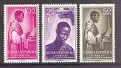 Spanish Guinea 1955 Centenary of Apostolic Prefecture set of 3 unmounted mint, SG 397-99