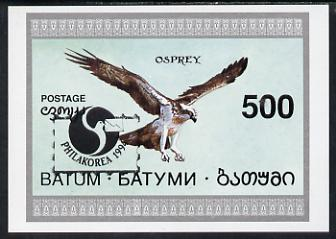 Batum 1994 Birds (Osprey) imperf s/sheet with 'Philakorea' opt unmounted mint