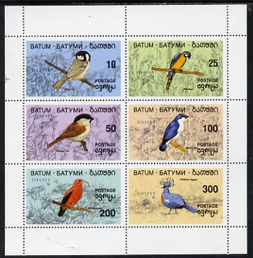Batum 1994 Birds set of 6 with 'Singpex' opt unmounted mint