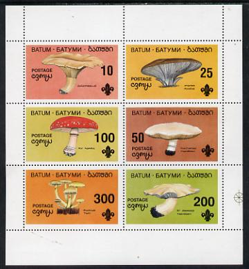 Batum 1994 Fungi perf set of 6 (showing Scout emblem) unmounted mint