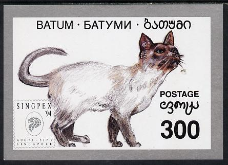 Batum 1994 Cats imperf s/sheet with 'Singpex' opt unmounted mint