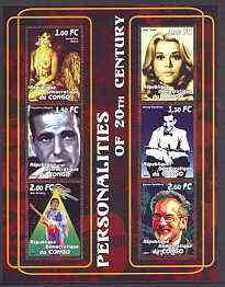 Congo 2001 Personalities of the 20th Century perf sheetlet #03 containing 6 values (Jo Baker, Jane Fonda, Bogart, Benny Goodman, Jimi Hendrix & Spielberg) unmounted mint